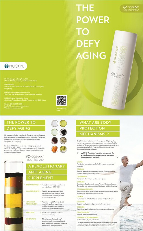 2015_HK_ageLOC®YouthSpan®_Product_Leaflet_Eng