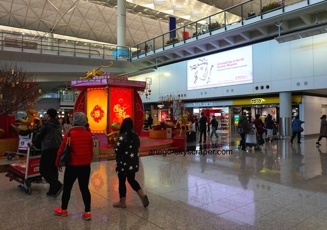 香港空港 1010