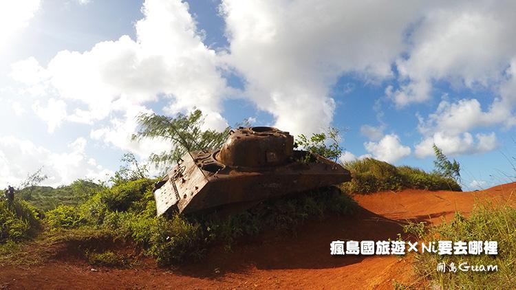 42紅土找坦克