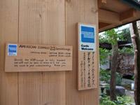 fig_travel_kyotocamp_2