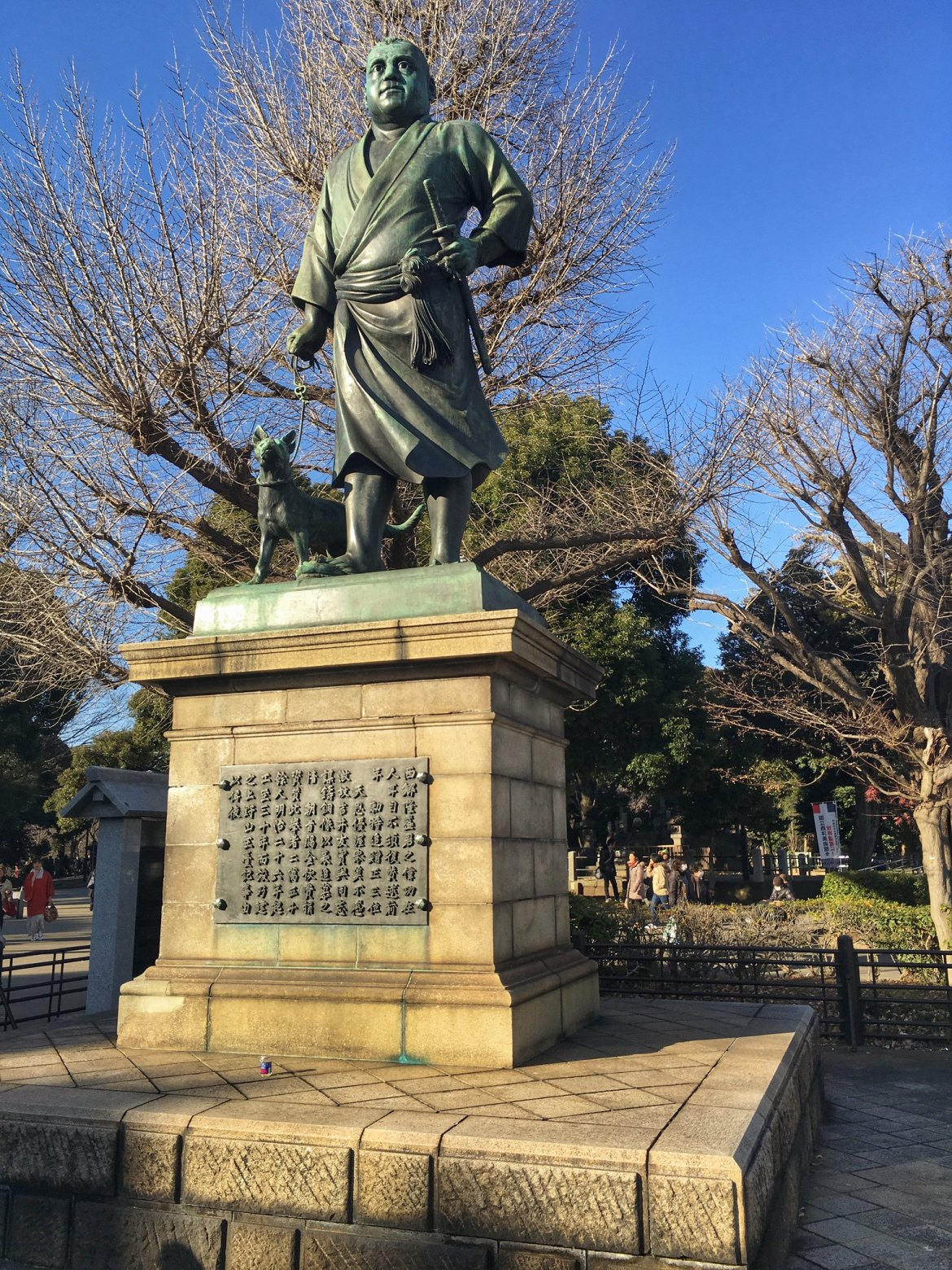 Ueno Park Daibutsu