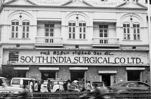 South India Surgical Co