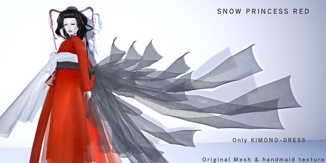 *NAMINOKE*Snow Princess Red
