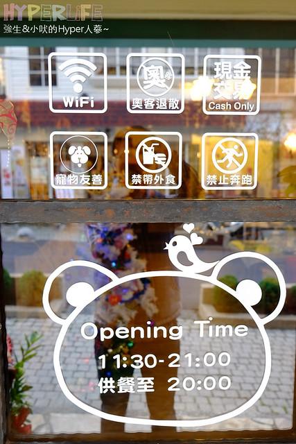東海故事咖啡館 (4)