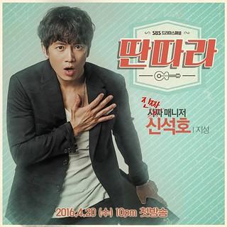 entertainer_jisung