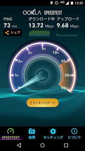 Screenshot_2015-09-06-12-32-39