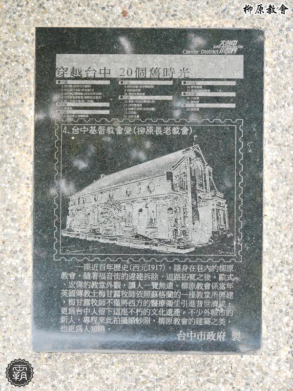 P1640815-01