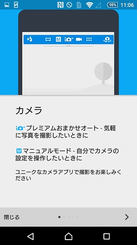 Screenshot_2016-01-20-23-06-39