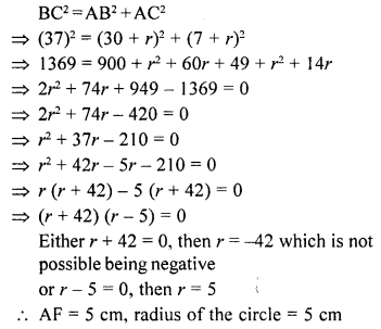 rd-sharma-class-10-solutions-chapter-8-circles-ex-8-2-29.1
