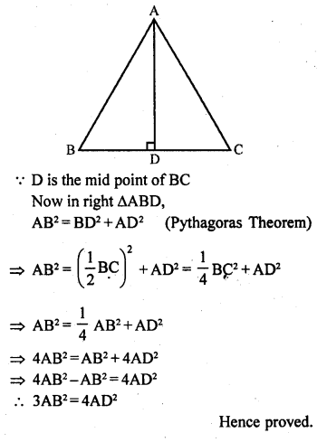 rd-sharma-class-10-solutions-chapter-7-triangles-revision-exercise-22