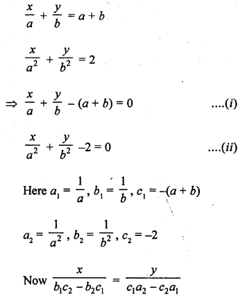 rd-sharma-class-10-solutions-chapter-3-pair-of-linear-equations-in-two-variables-ex-3-4-13
