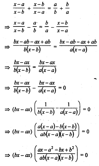 rd-sharma-class-10-solutions-chapter-4-quadratic-equations-ex-4-3-45.1