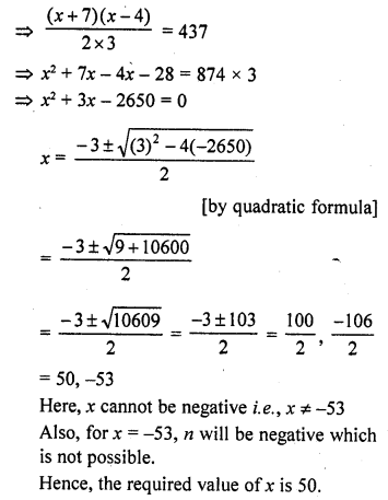 rd-sharma-class-10-solutions-chapter-5-arithmetic-progressions-ex-5-6-71.1