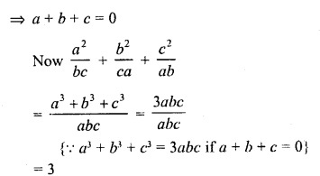 rd-sharma-class-10-solutions-chapter-6-co-ordinate-geometry-vsaqs-10.2