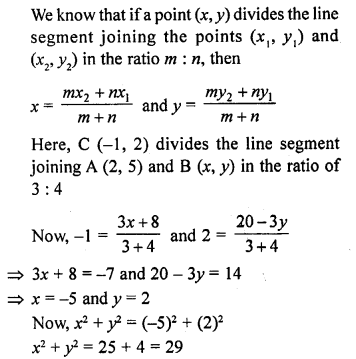 rd-sharma-class-10-solutions-chapter-6-co-ordinate-geometry-ex-6-3-58