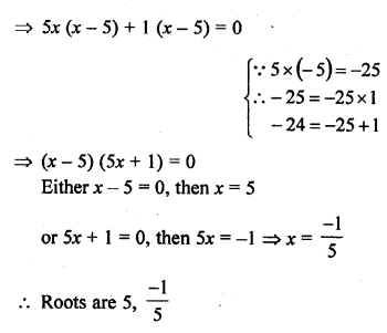 rd-sharma-class-10-solutions-chapter-4-quadratic-equations-ex-4-3-27.2