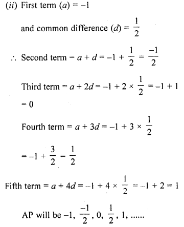 rd-sharma-class-10-solutions-chapter-5-arithmetic-progressions-ex-5-3-2