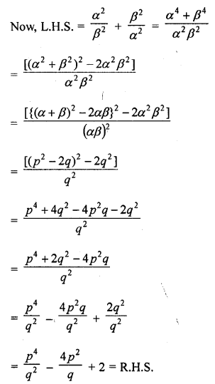 rd-sharma-class-10-solutions-chapter-2-polynomials-ex-2-1-14.2
