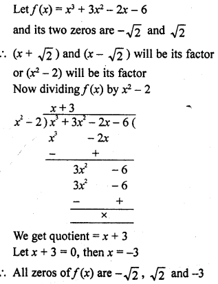 rd-sharma-class-10-solutions-chapter-2-polynomials-ex-2-3-10