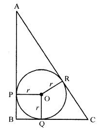RD Sharma 10 Class Solutions Chapter 10 Circles