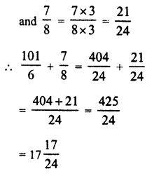rd-sharma-class-8-solutions-chapter-1-rational-numbers-ex-1.1-s4-4