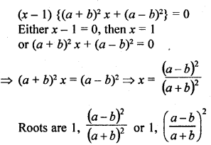 rd-sharma-class-10-solutions-chapter-4-quadratic-equations-ex-4-3-51.1
