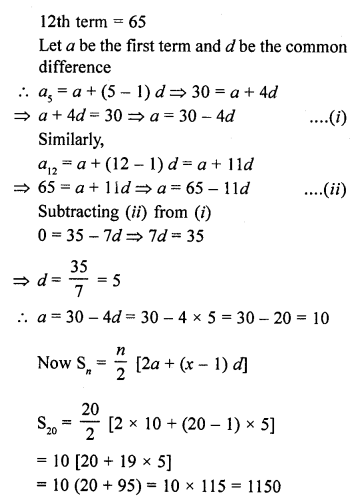 rd-sharma-class-10-solutions-chapter-5-arithmetic-progressions-ex-5-6-20
