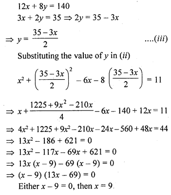 rd-sharma-class-10-solutions-chapter-6-co-ordinate-geometry-ex-6-2-20.2