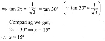 RD Sharma Class 10 Book Pdf Chapter 5 Trigonometric Ratios