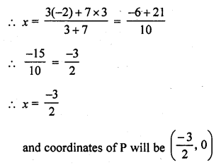 rd-sharma-class-10-solutions-chapter-6-co-ordinate-geometry-ex-6-3-19.1