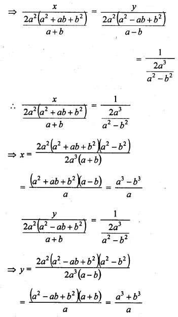 rd-sharma-class-10-solutions-chapter-3-pair-of-linear-equations-in-two-variables-ex-3-4-18.4