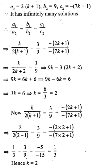 rd-sharma-class-10-solutions-chapter-3-pair-of-linear-equations-in-two-variables-ex-3-5-16.1