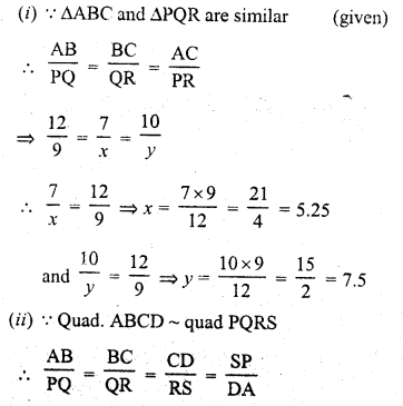 rd-sharma-class-10-solutions-chapter-7-triangles-revision-exercise-5.3