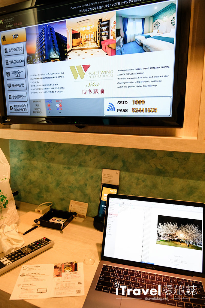 Hotel Wing International Select Hakata Ekimae (37)