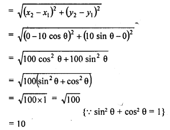 rd-sharma-class-10-solutions-chapter-6-co-ordinate-geometry-vsaqs-1