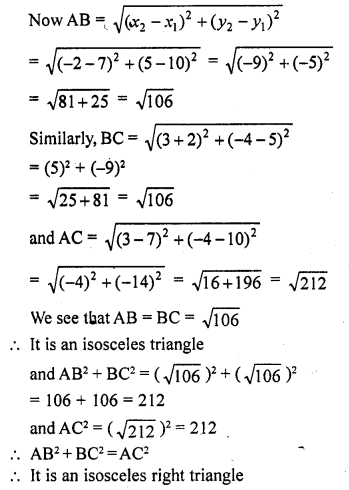 rd-sharma-class-10-solutions-chapter-6-co-ordinate-geometry-ex-6-2-45