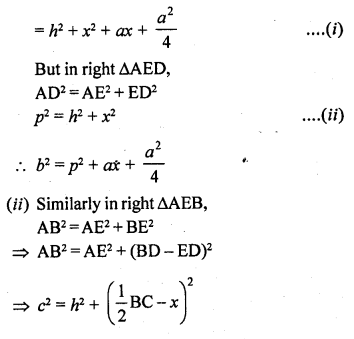rd-sharma-class-10-solutions-chapter-7-triangles-ex-7-7-24.3