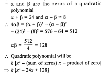 RD Sharma Maths Class 10 Solutions Pdf Free Download Chapter 2 Polynomials