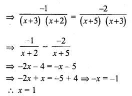 rd-sharma-class-10-solutions-chapter-5-arithmetic-progressions-mcqs-22.2