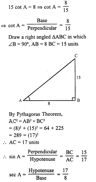 rd-sharma-class-10-solutions-chapter-10-trigonometric-ratios-ex-10-1-s5