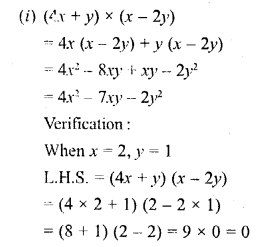 selina-concise-mathematics-class-6-icse-solutions-substitution-R-6