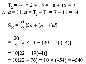 rd-sharma-class-10-solutions-chapter-5-arithmetic-progressions-ex-5-6-32.1