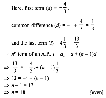 rd-sharma-class-10-solutions-chapter-5-arithmetic-progressions-ex-5-4-48.1