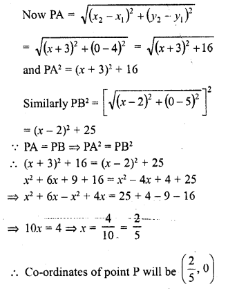 rd-sharma-class-10-solutions-chapter-6-co-ordinate-geometry-vsaqs-11
