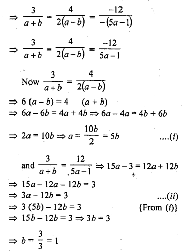 rd-sharma-class-10-solutions-chapter-3-pair-of-linear-equations-in-two-variables-ex-3-5-36.4