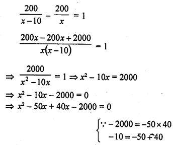 rd-sharma-class-10-solutions-chapter-4-quadratic-equations-ex-4-8-3