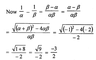 rd-sharma-class-10-solutions-chapter-2-polynomials-ex-2-1-6.1