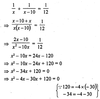 rd-sharma-class-10-solutions-chapter-4-quadratic-equations-ex-4-12-1