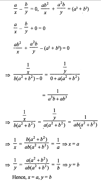rs-aggarwal-class-10-solutions-chapter-3-linear-equations-in-two-variables-ex-3c-13.1