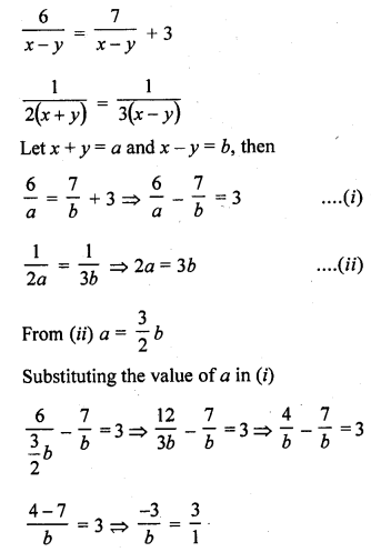 rd-sharma-class-10-solutions-chapter-3-pair-of-linear-equations-in-two-variables-ex-3-3-27.1